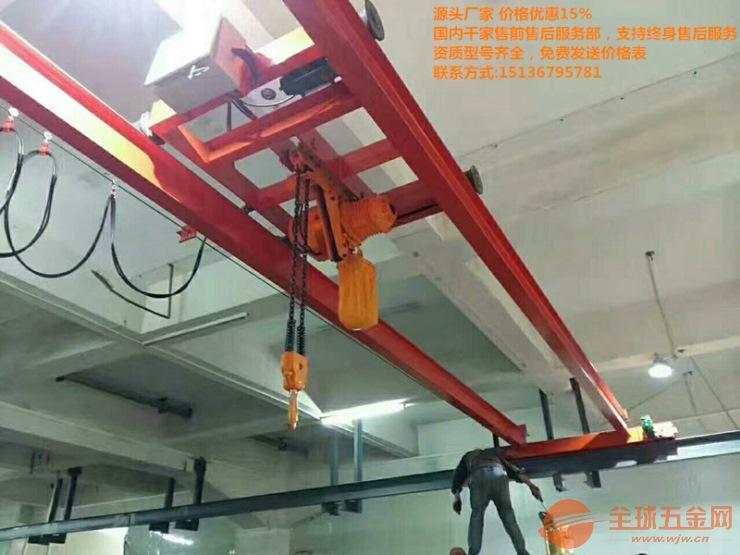 防爆行吊生产厂家报价/QDY冶金行吊安装