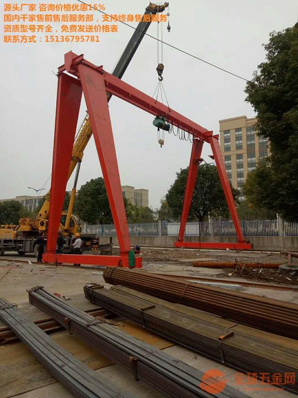 冶金天吊生产厂家标准/桥式行吊多少钱