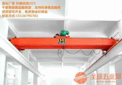 天吊生产厂家价格/通用桥式行吊安装厂家