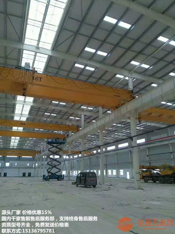 优质矿用葫芦双梁天吊生产厂家/三用桥式行吊安装
