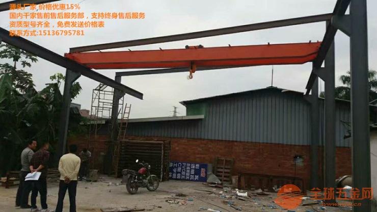 轨道天吊生产厂家/铸造桥式行吊安装