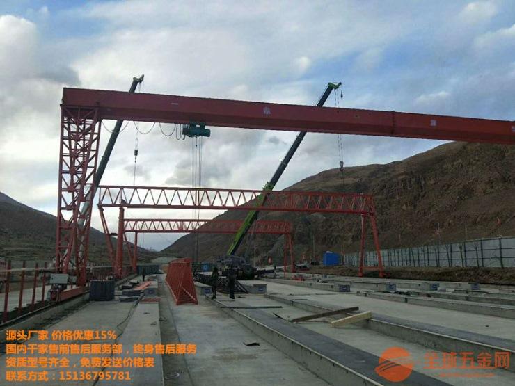 大型桥式行吊生产厂家/防爆电动单梁行吊