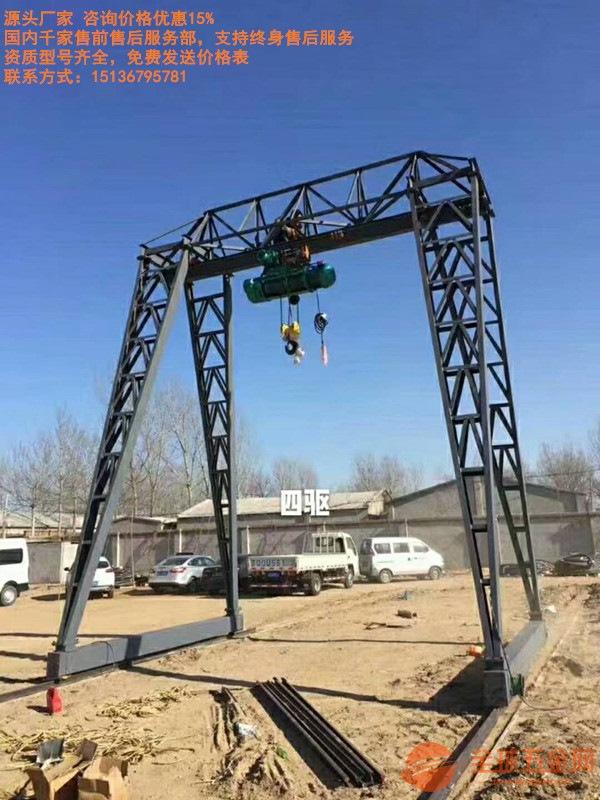 小型天吊生产厂家/单梁桥式行吊