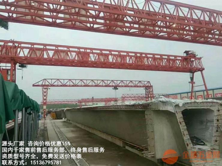 桁架桥式行吊价格/桥式行吊安装报价