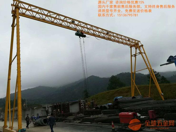 电动葫芦桥式行吊生产厂家/防爆门式行吊安装