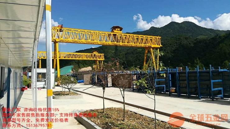 桥式行吊生产厂家多少钱/单梁桥式行吊多少钱
