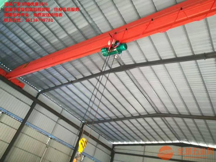 冶金桥式行吊生产厂家/全门式行吊