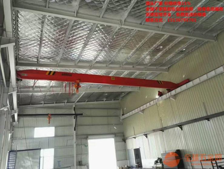 防爆行吊检验生产厂家/矿用葫芦双梁行吊安装价格