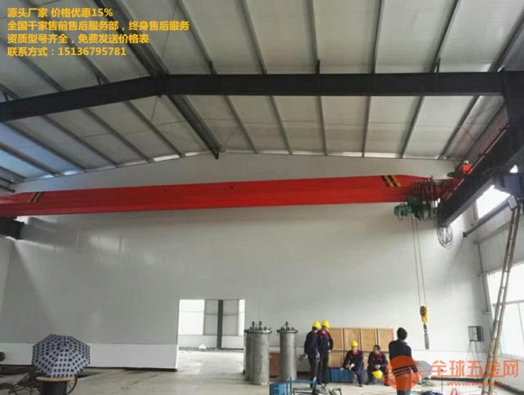 井口专用悬臂行吊价格/门式行吊生产厂家