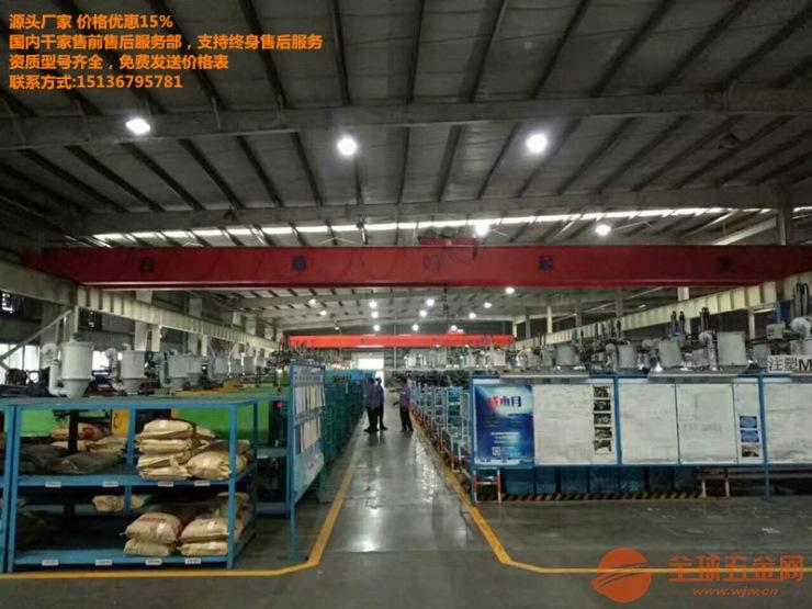 悬臂门式行吊生产厂家/冶金行吊规格