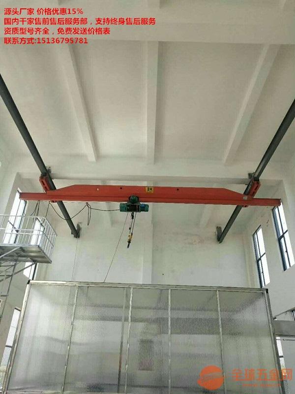 移动门式行吊生产厂家/QB型防爆行吊多少钱