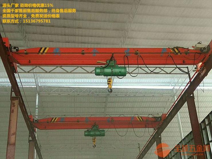 20吨天吊生产厂家/防爆悬挂式行吊