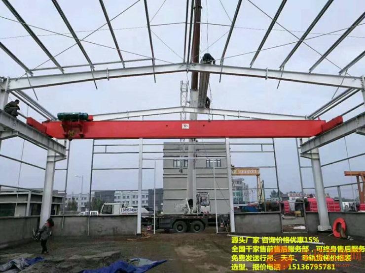 普通天吊生产厂家/QB型防爆行吊安装