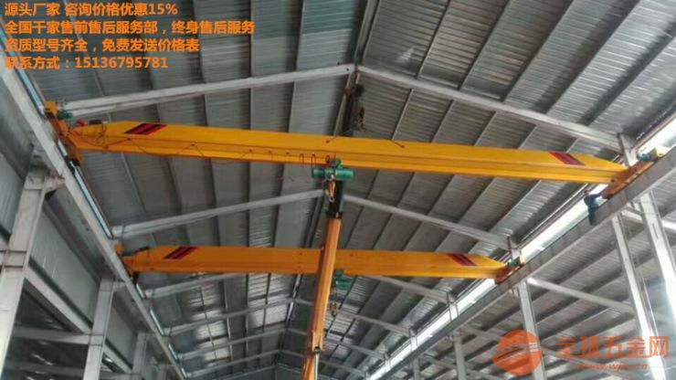 冶金行吊年检标准/移动门式行吊安装