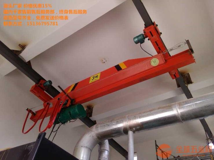 优质冶金行吊价格/双钩桥式行吊安装