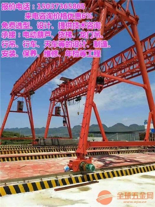 益阳桃江货梯图纸/天吊配件安装维修在益阳桃江