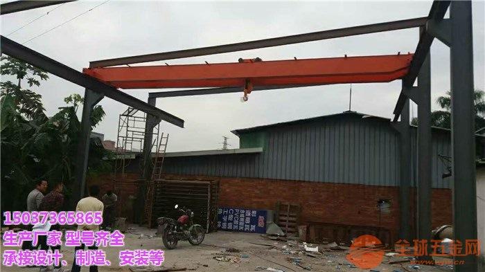 QB防爆桥式行吊安装/电动葫芦门式行车保养