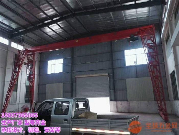 电动单梁防爆行车年检/YD型冶金桥式行车安装