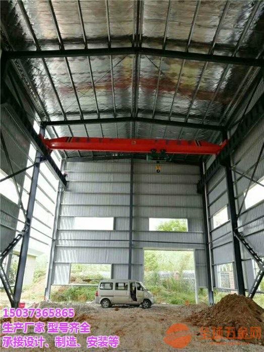 冶金单梁行吊安装/固定门式行车安装