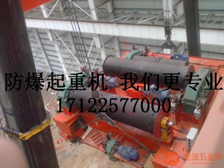 通化通化县防爆电动葫芦