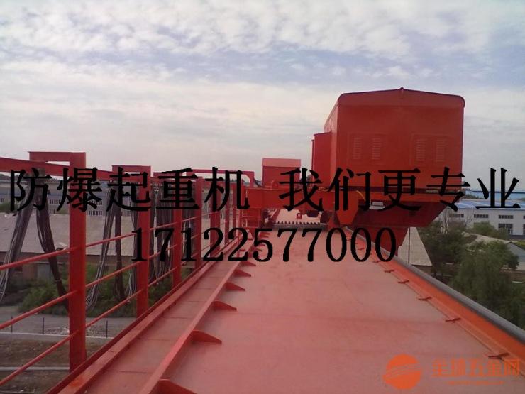 广州越秀防爆起重机遥控器