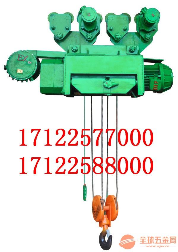 射洪县QB型2吨1吨电动葫芦