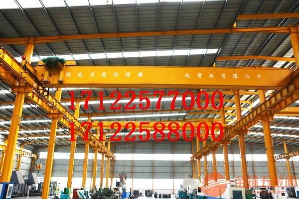 成都起重机QB型防爆变频器行吊规格