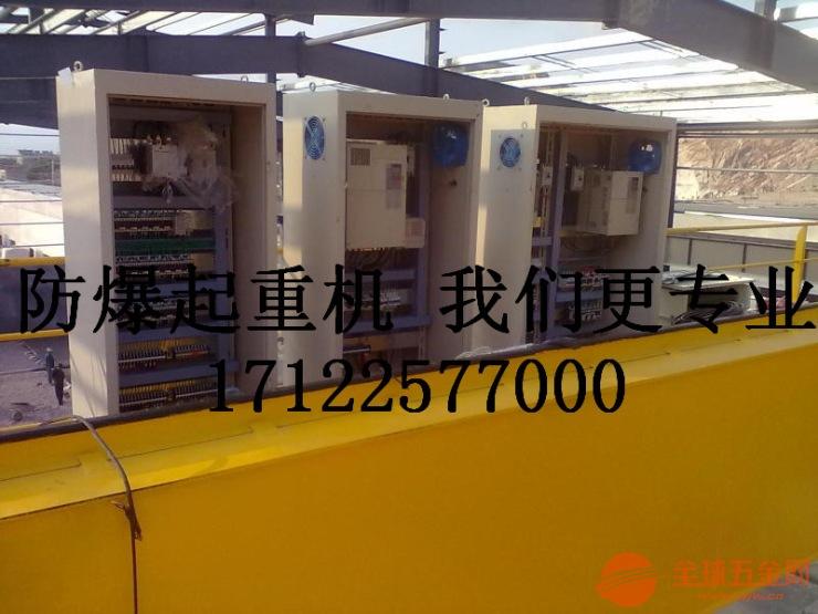 黔南惠水县防爆电动葫芦厂家销售