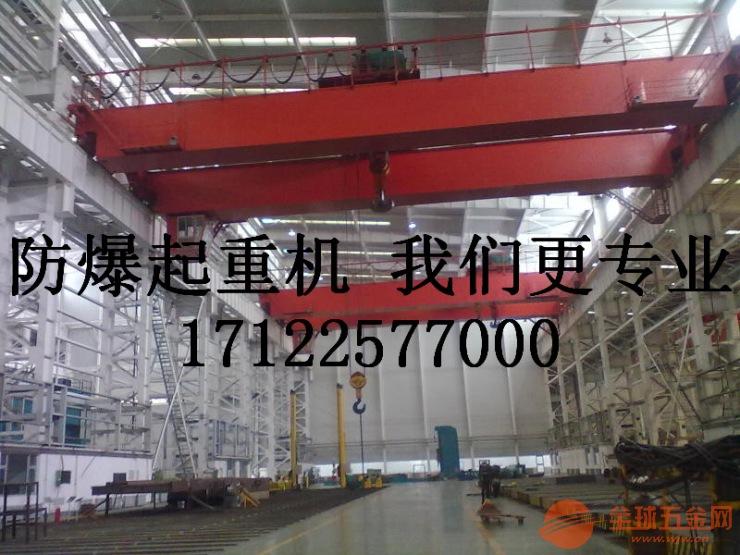 临夏县QB型防爆2.9吨LX型悬挂起重机