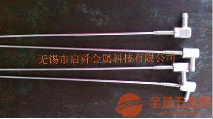 碳钢与不锈钢钎焊加工-燃油系统