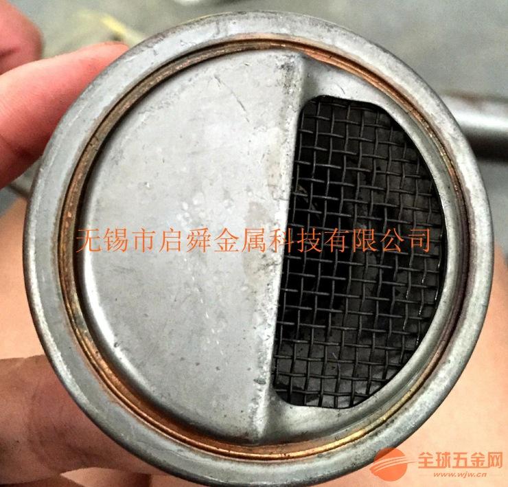 常州钎焊加工,苏州无氧铜钎焊加工,南京不锈钢退磁,退火固溶