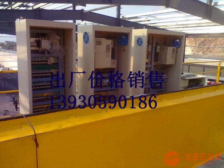 防爆航吊二手80吨电磁吸盘交易市场