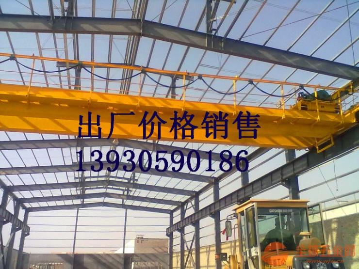连南瑶族自治县二手20吨航吊航车价格多少钱