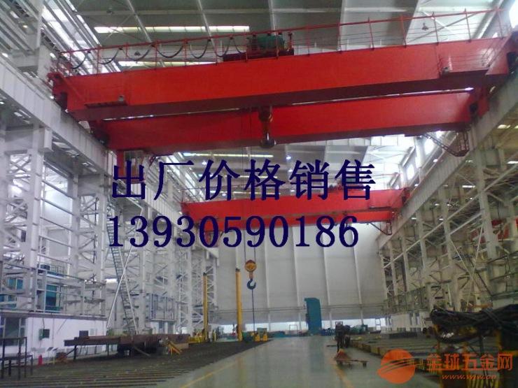 塔河县二手25吨天车天吊必威体育官网登陆