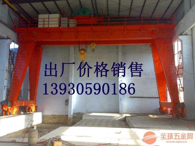 云南红河绿春县二手起重机二手天车二手架桥机价格多少钱