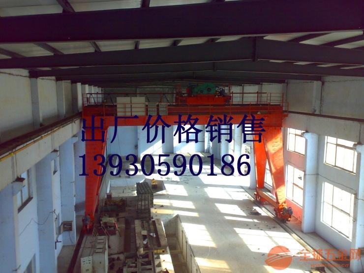 广东汕头濠江二手起重机二手天车二手工程龙门吊旧的回收
