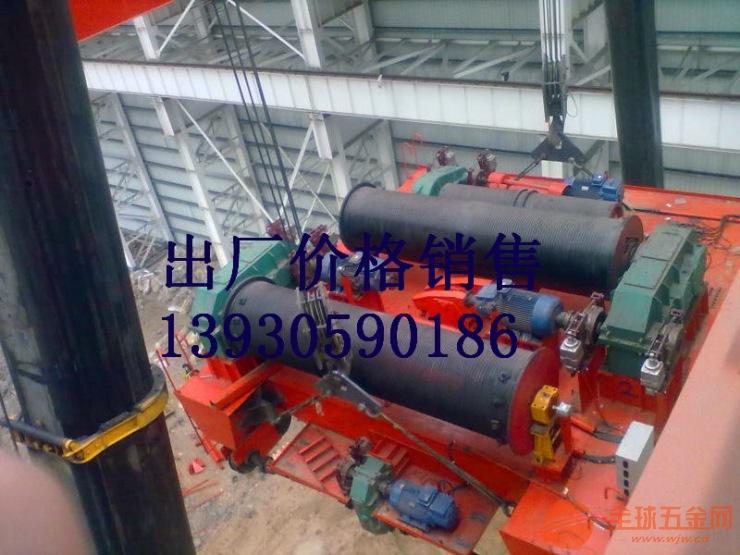 晋宁县二手电动葫芦买卖