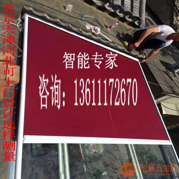北京定做阳光房遮阳棚 定做玻璃房隔热天幕蓬 定