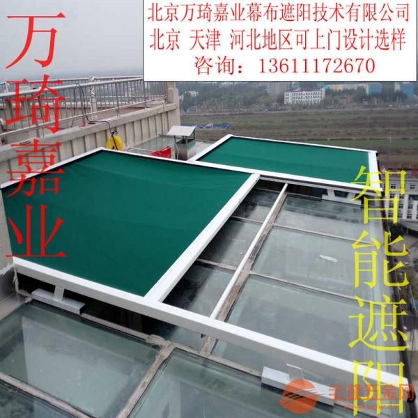 北京定做阳光房天幕蓬 北京遮阳蓬 北京电动天棚帘