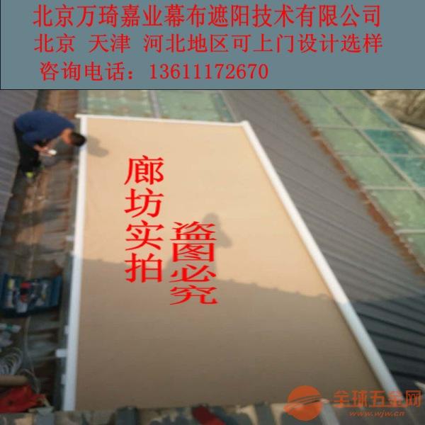 北京遮阳蓬定做户外天幕蓬定做天棚帘定做安装