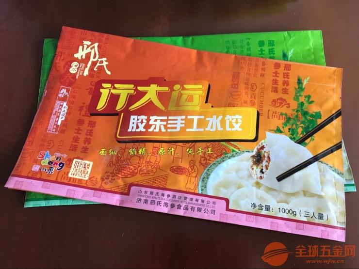 蘇州粽子包裝袋水餃包裝袋速凍鮮玉米包裝袋