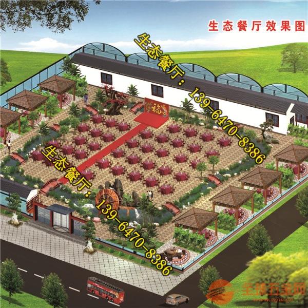 郑州花卉大棚建设哪家好 花卉大棚的优点有哪些