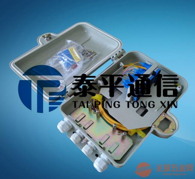 24芯光纤分线箱厂家规格尺寸