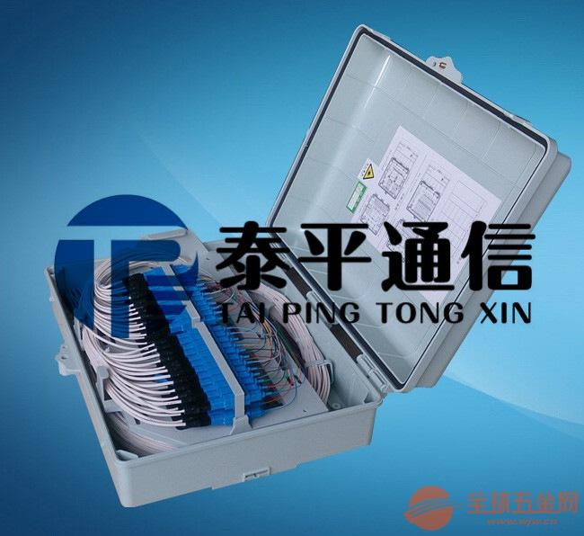 36芯光纖直熔箱技術參數