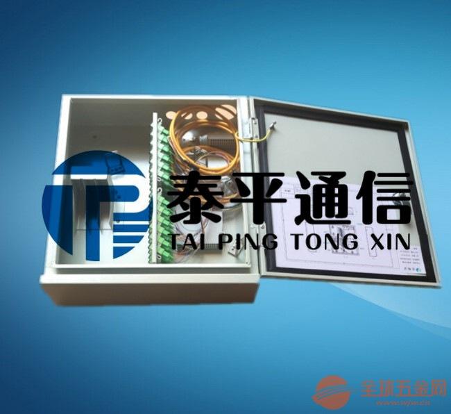 24芯光纖直熔箱配置型號結構