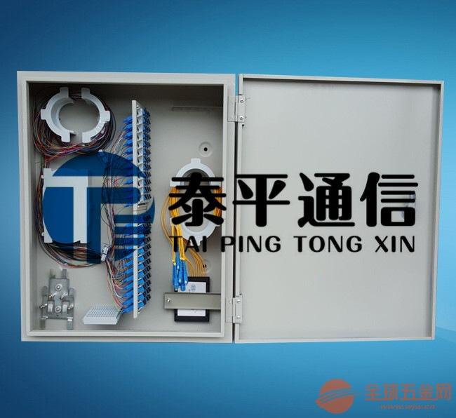 48芯光纤配线箱详细介绍