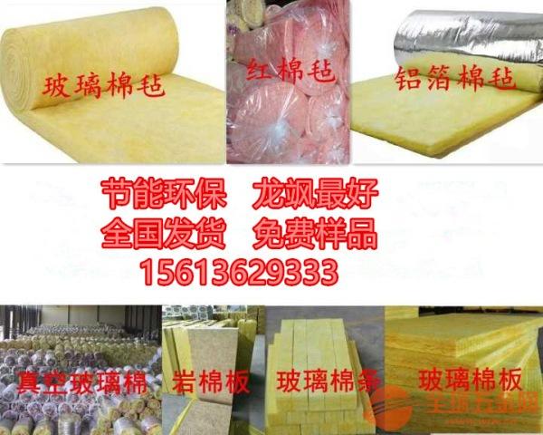 钢结构建筑保温专用玻璃棉毡~龙飒A级防火保温棉厂家价格~贴膜保温棉价格
