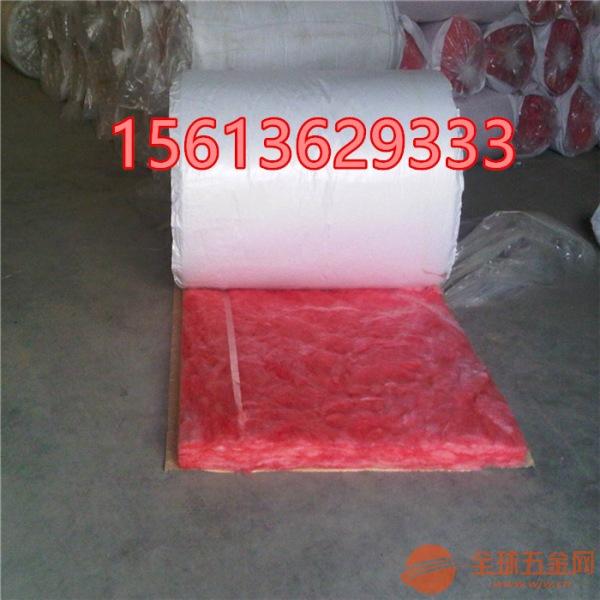 厂家供应保温棉材料+玻璃棉卷毡玻璃棉板+贴箔玻璃棉价格