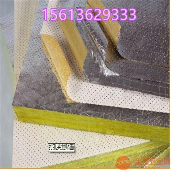 铝箔+保温棉毡=厂房专用保温棉+钢丝绳厂家价格 贴铝箔保温棉价格怎么
