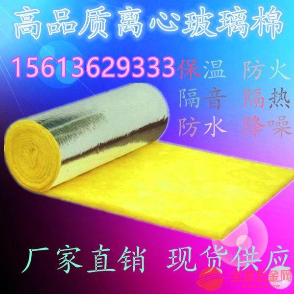 龙飒 保温玻璃棉12kg-75mm 防火A级不燃 厂家直销
